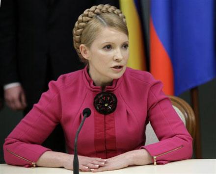Yulia Tymoshenko นายกฯ สวยที่สุดในโลก นักการเมืองที่สวยที่สุด ของยูเครน Yulia011908a